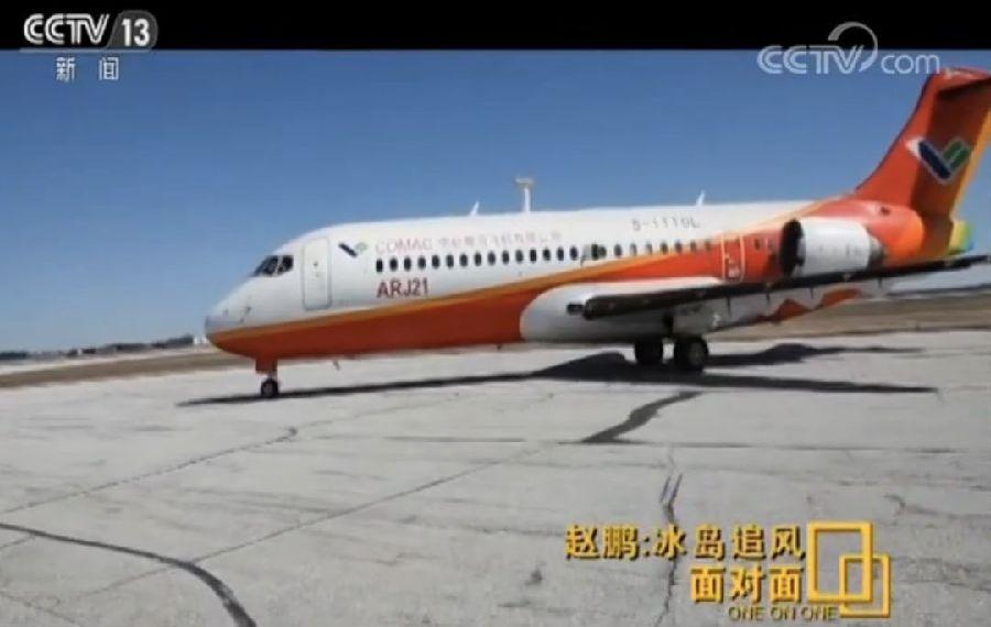 北京早上8点的飞机