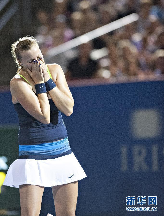 网球罗杰斯杯 科维托娃胜李娜夺冠