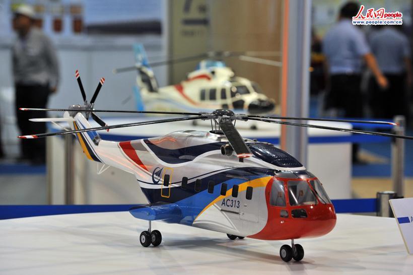 荷兰航空飞机玩具