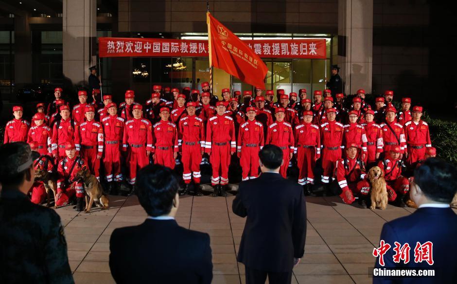中国国际救援队顺利完成尼泊尔地震救援任务