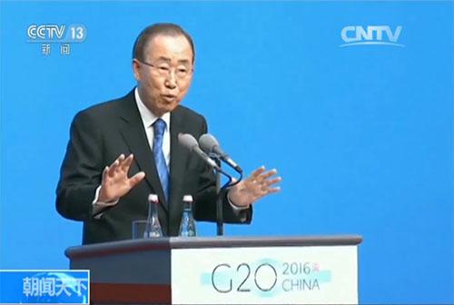 视频截图:g20峰会联合国秘书长潘基文发表讲话