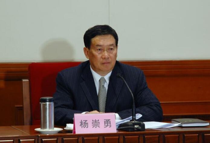 河北省人大常委会原党组书记杨崇勇被双开 曾任昆明市委书记