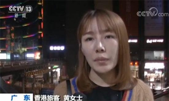 香港旅客黄女士