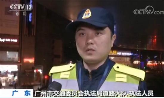 广州市交通委员会执法局道路大队执法人员