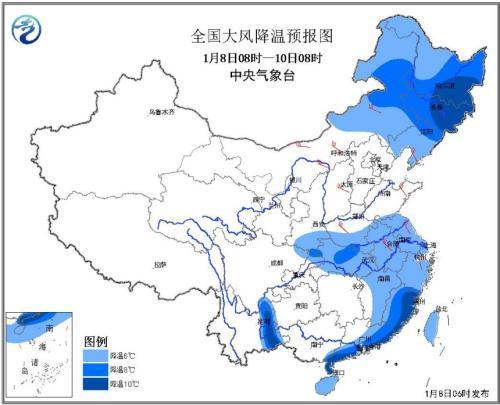 北京赛车PK10计划:气象台发布寒潮蓝色预警_江汉、东北等地降温6~8℃