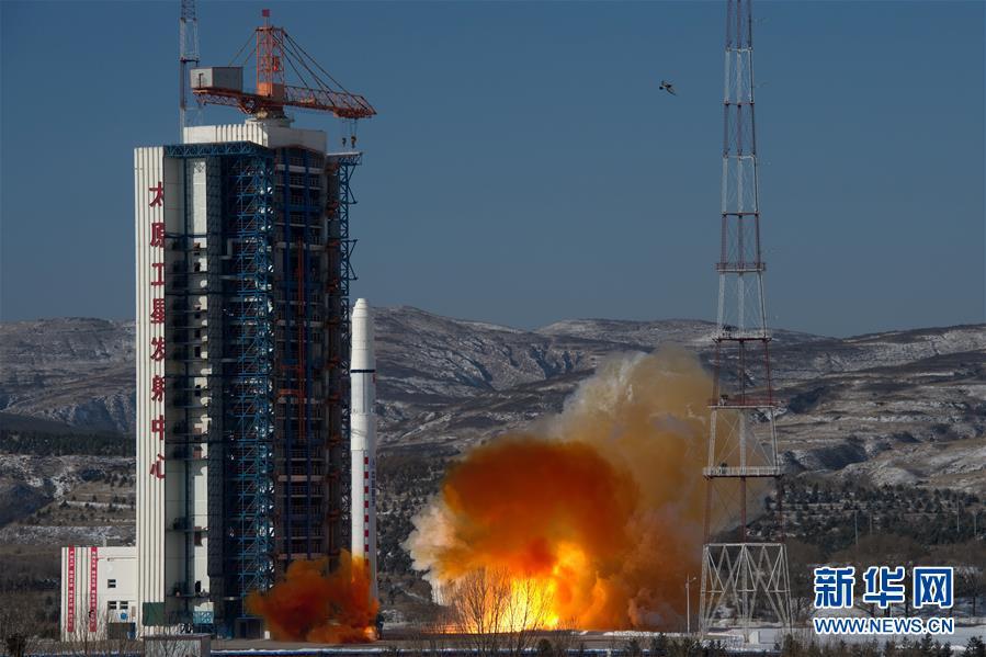 """高景一号03、04星成功发射 中国航天发射2018年迎来""""开门红"""""""