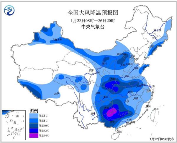 寒潮蓝色预警:本周中东部局地气温下降10~14℃