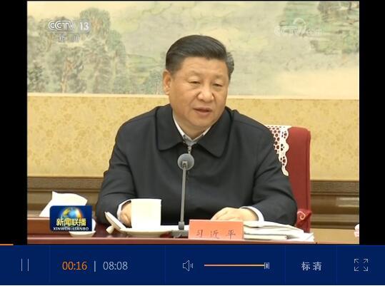 习近平在中共中央政治局第五次集体学习时强调 深刻感悟和把握马克思主义真理力量 谱写新时代中国特色社会主义新篇章