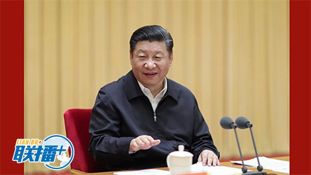 审时度势 习近平为中国特色大国外交指明方向