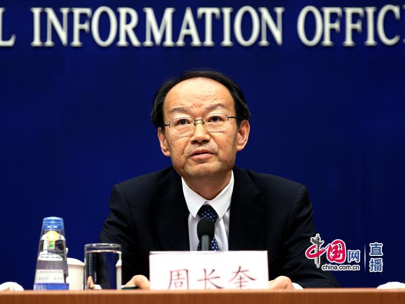 首届中国国际智能产业博览会将在重庆