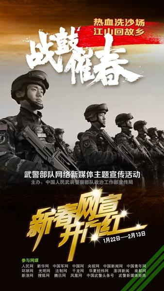 活动宣传海报.