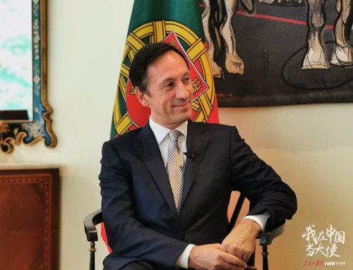 葡萄牙驻华大使杜傲杰接受人民日报海外网专访. (摄/海外网 付勇超)