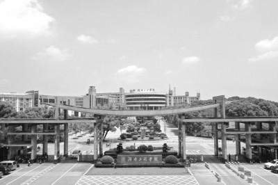 """湖南工程学院:苦练""""内功"""" 扎"""