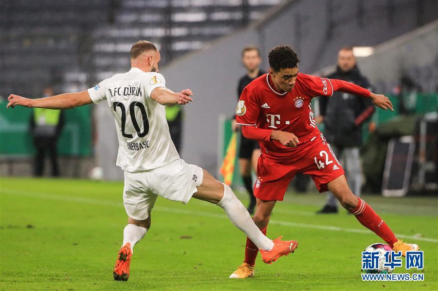 (体育)(7)足球——德国杯:拜仁晋级第二轮