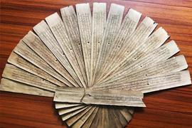 万博manbetx手机版下载259部古籍入选国家珍贵古籍名录