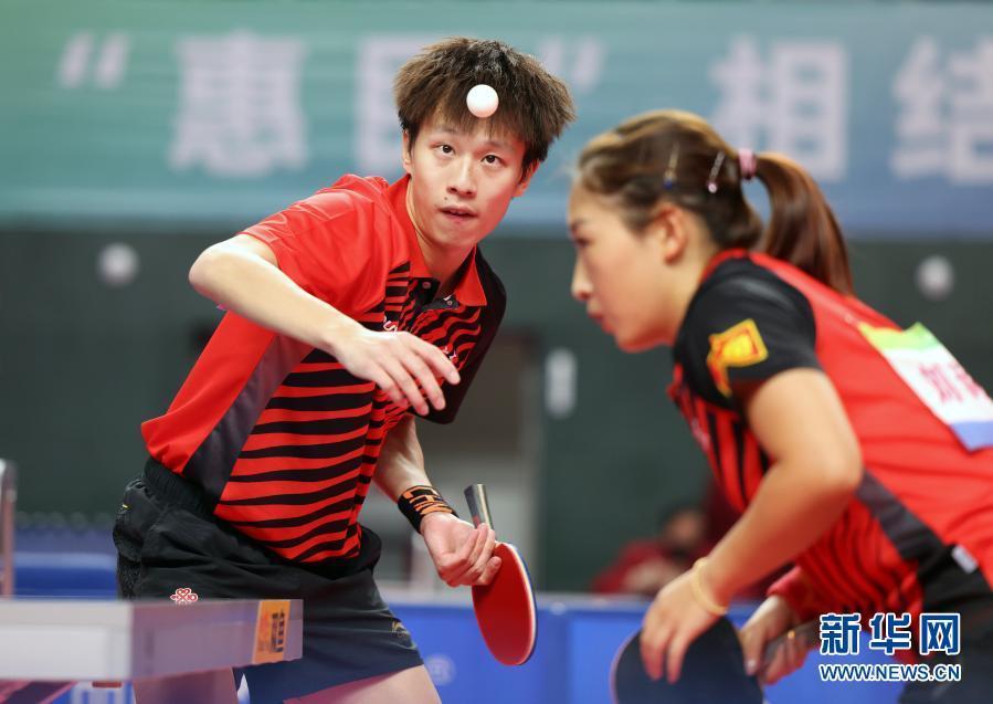 乒乓球——全运会资格赛:刘诗雯/林高远晋级